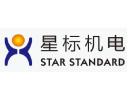 Star Standard